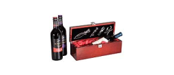 GIFT-WBX01 - Rosewood Piano Finish Single Wine Box